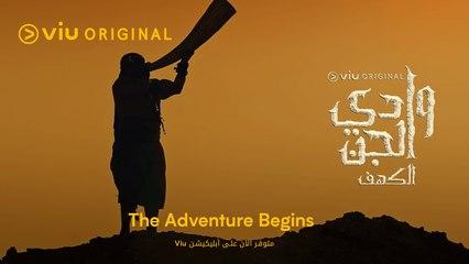 """The Adventure Begins"" - Wadi Aljinn (2021) Soundtrack ♫"
