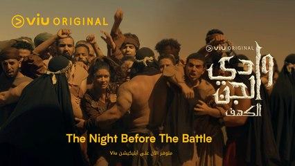 """The Night Before the Battle"" - Wadi Aljinn (2021) Soundtrack ♫"