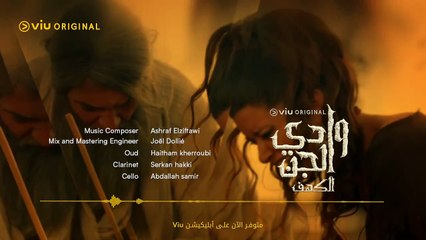 """Zakaria's Sacrifice"" - Wadi Aljinn (2021) Soundtrack ♫"