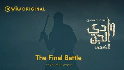"""The Final Battle"" - Wadi Aljinn (2021) Soundtrack ♫"