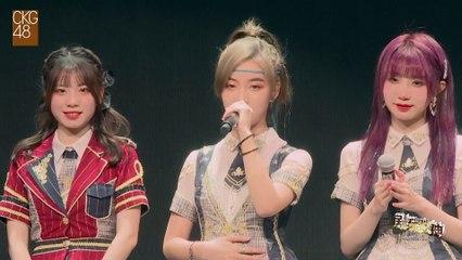 CKG48 - Xu ShiQi to perform in Chongqing as she returns from hiatus 20210710