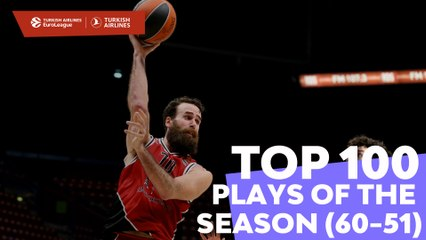 Top 100 Plays of the Season (60-51)