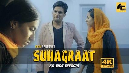 Suhagraat Ke Side Effects | Short Film | Zabardast Movies
