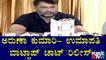 Challenging Star Darshan Releases Whatsapp Chat Between Umapathy Srinivas & Aruna Kumari