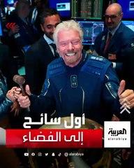ريتشارد برانسون ينطلق في جولة سياحية في الفضاء ويعود بأمان