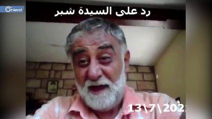 ناشط موالي يهاجم بشار الأسد ولونا الشبل
