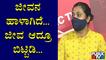 I Don't Know Who Is Nagavardhan: Aruna Kumari | Umapathy Srinivas | Challenging Star Darshan