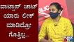 Aruna Kumari Gives Clarification About Whatsapp Chat | Umapathy Srinivas | Challenging Star  Darshan