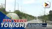 PRRD inaugurates 18-kilometer Central Luzon Link Expressway