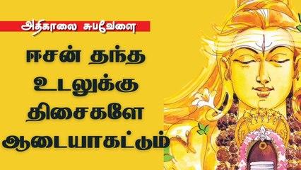 பெண் சித்தர்   அக்கம்மா தேவியின் அருட் சரிதத்தில் சிறு துளி! Lord Siva   Sakthi Vikatan  