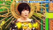 バラエティー動画 | Youtube バラエティ動画 - プレバト  動画 9tsu   2021年07月16日