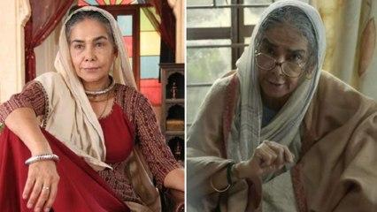 Surekha Sikri Life Story, నేషనల్ అవార్డ్ నటి.. Naseeruddin Shah కి బంధువు!! || Filmibeat Telugu