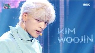 [New Song] KIM WOOJIN - Still Dream, 김우진 - 스틸 드림 Show Music core 20210717