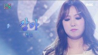 [HOT] Jung In - Rainy Season, 정인 - 장마 Show Music core 20210717