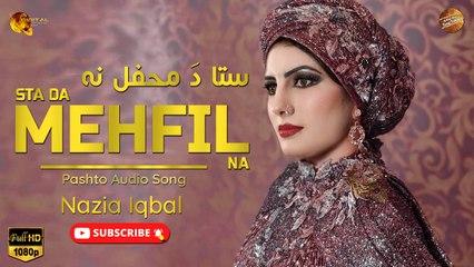Sta Da Mahfil Na By Nazia Iqbal   Pashto Audio Song   Spice Media