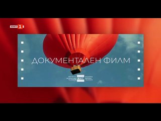 Видеотека Български Филми