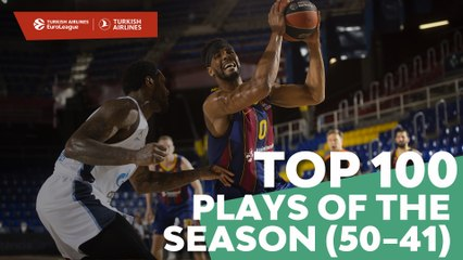 Top 100 Plays of the Season (50-41)