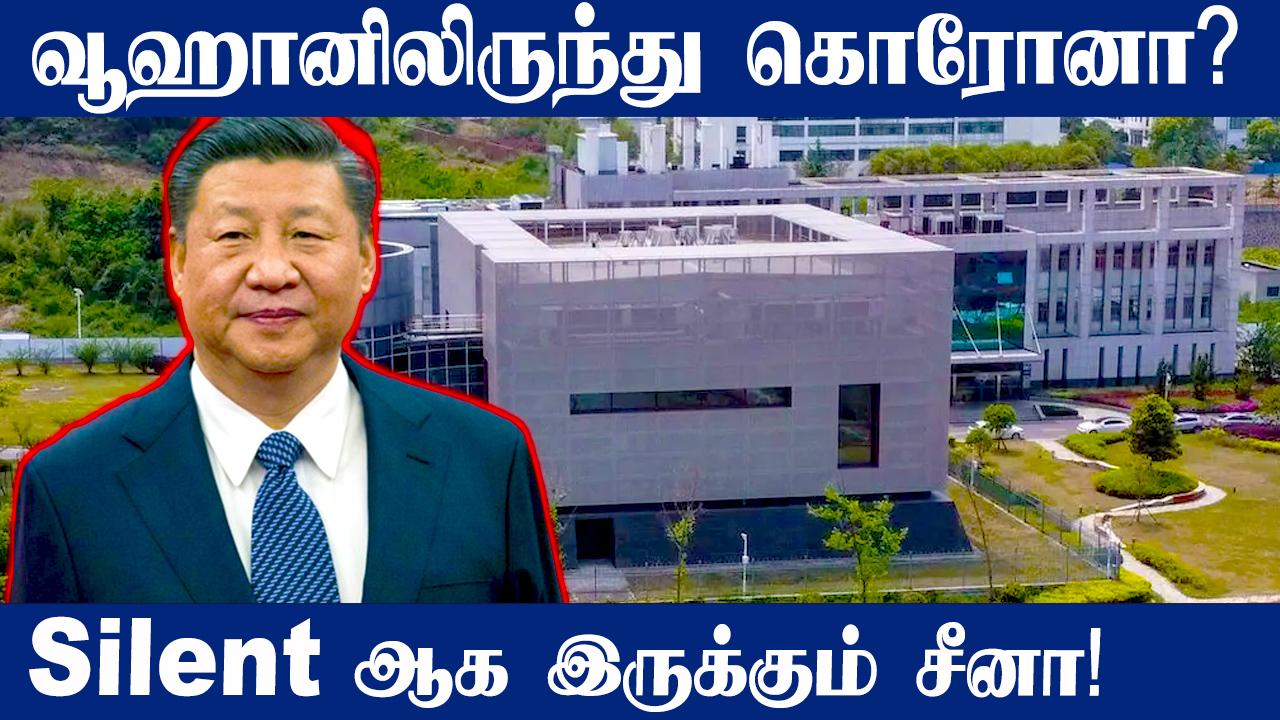 WHO proposes fresh coronavirus mission to China   OneIndia Tamil