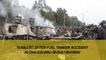 13 killed after fuel tanker accident along Kisumu-Busia Highway