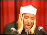Quran Video - Abd Al Basit Abd As Samad - Surah Balad