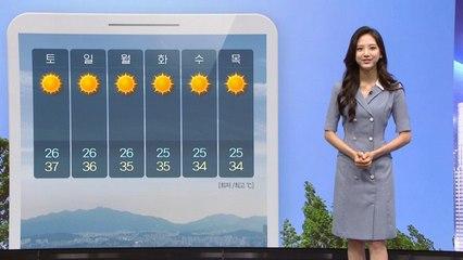 [날씨] 서울 한낮 36도…폭염 장기화 가능성