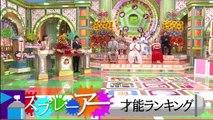 Youtube バラエティ 動画 - Youtube 動画 バラエティ  -  プレバト  動画 9tsu  2021年7月22日