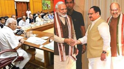 Modi's Master Plan, Gujarat ರೀತಿಯಲ್ಲೆ Karnataka ನಾಯಕರು ಮೋಸ ಹೋಗ್ತಾರಾ?   Oneindia Kannada
