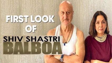 Anupam Kher, Neena Gupta share first look of 'Shiv Shastri Balboa'