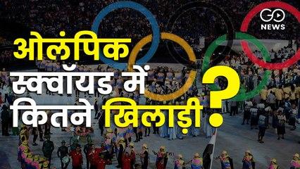 ओलंपिक स्क्वॉयड के 40 फीसदी खिलाड़ी सिर्फ हरियाणा और पंजाब से, किस राज्य की कितनी भागीदारी?