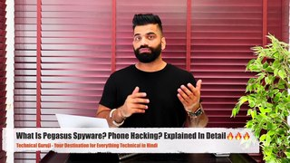 What Is Pegasus Spyware Phone Hacking Explained In Detail