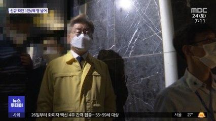 이재명 '심야단속' 이낙연 '경남행'…정책행보 집중