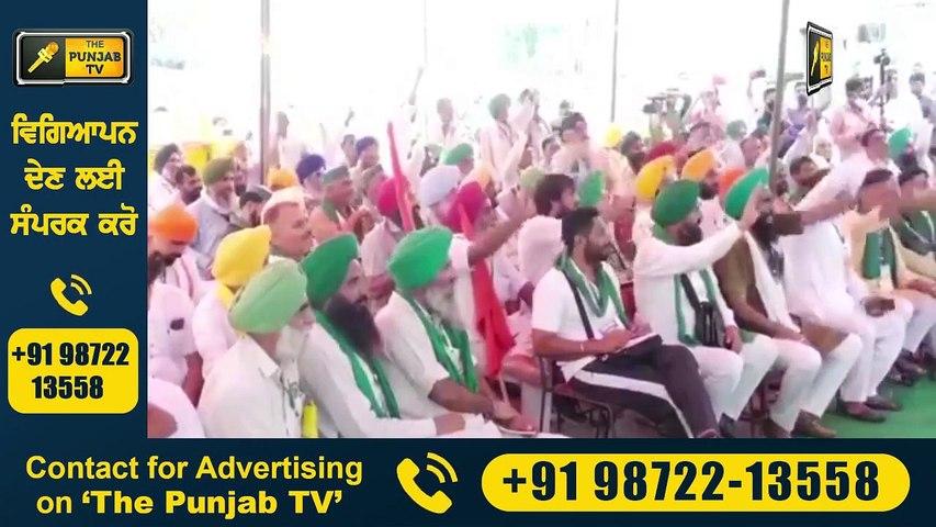 ਪੰਜਾਬੀ ਖ਼ਬਰਾਂ   Punjabi News   Punjabi Prime Time   FARMER PROTEST   Judge Singh Chahal   23 July 21