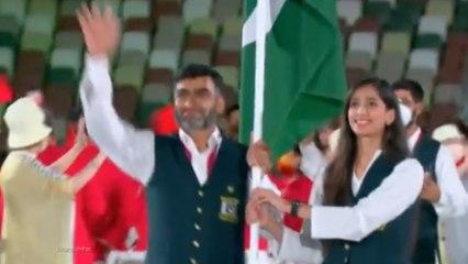 Olympicsನಲ್ಲಿ ಭಾರತ ಮೊದಲ ದಿನವೇ ಪದಕ ಗೆದ್ದರೆ , ಪಾಕಿಸ್ತಾನ ಮಾಡಿದ ಕೆಲಸ ಇದು   Oneindia Kannada