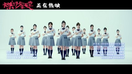 """SNH48 - MV for """"青春是盲盒呀"""" (""""Blind Box"""") from the """"The Day we Lit Up the Sky"""" movie 20210725"""