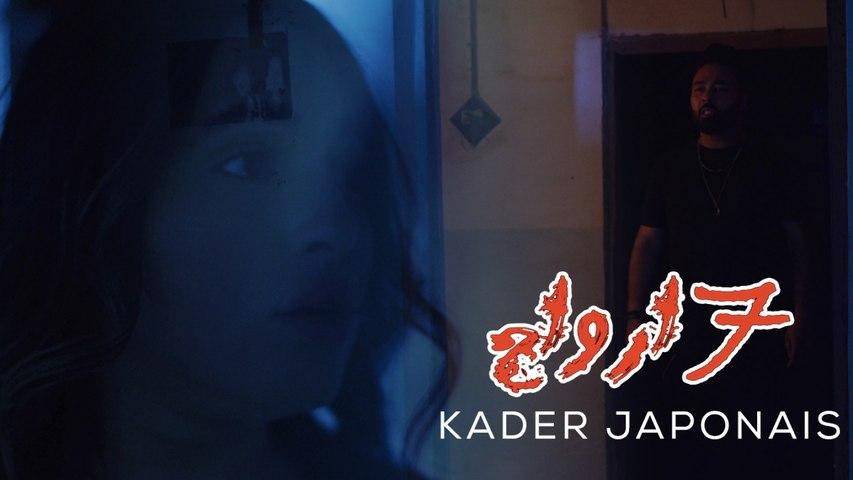 Kader Japonais - 7 rwah سبعة ارواح (Official Music Video)