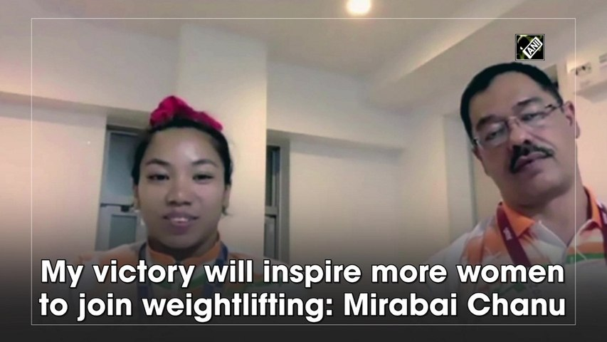 My victory will inspire more women to join weightlifting: Mirabai Chanu