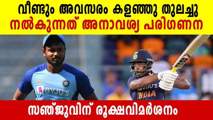 Sanju Samson failed to shine again, fans criticise him in social media  Oneindia Malayalam