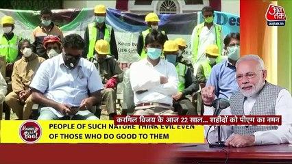 Vijay Diwas- PM Modi pays tribute to Kargil war martyrs