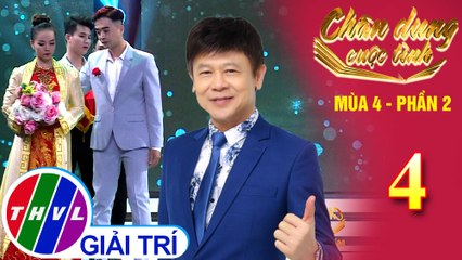 Chân dung cuộc tình Mùa 4 Phần 2 - Tập 4: Tương tư 4 - Thái Châu