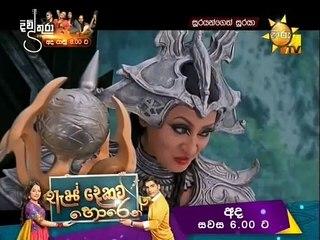 Soorayangeth Sooraya (1254) - 26-07-2021