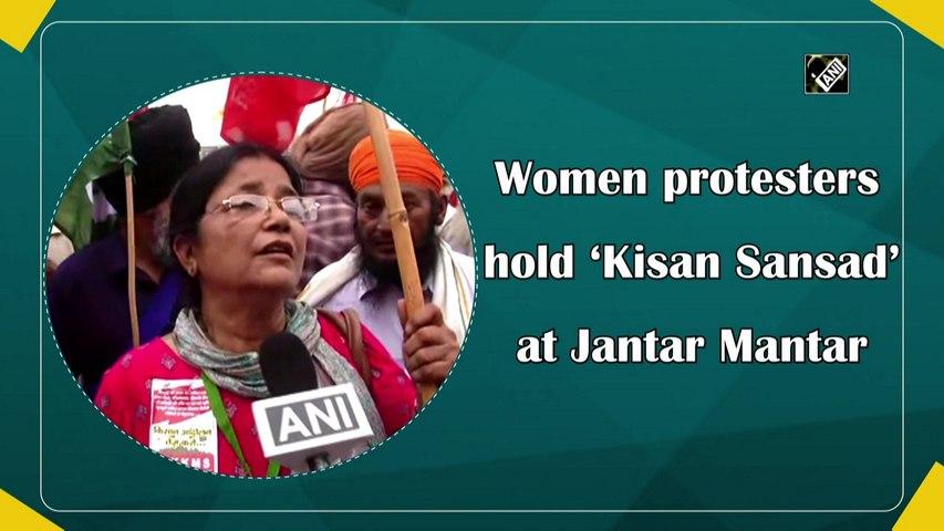 Women protesters hold 'Kisan Sansad' at Jantar Mantar