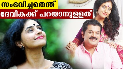 Methil devika reveals the reason for divorce with Mukesh