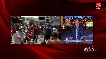 عمرو أديب: السؤال هل الجيش التونسي واقف مع الرئيس؟ طيب ليه شال وزير الدفاع؟