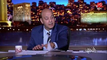 زيادة المياه 400% وتصدع أكثر من 100 منزل وخطر الفيضانات.. عثمان ميرغني رئيس تحرير صحيفة التيار السودانية يوضح التفاصيل