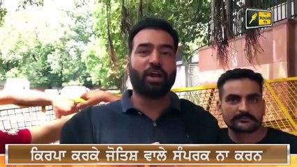 ਲੱਖਾ ਸਿਧਾਣਾ ਦੇ ਨਵਜੋਤ ਸਿੱਧੂ ਨੂੰ ਕੌੜੇ ਸਵਾਲ Lakha Sidhana asks questions from Navjot Sidhu | Punjab TV