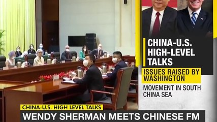 US Dy Secy of State meets Chinese Foreign Minister, both countries raise range of issues