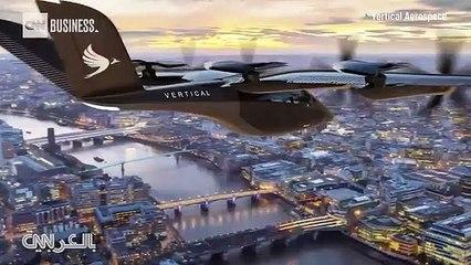 سيارة طائرة جديدة ستغير عالم وسائل النقل