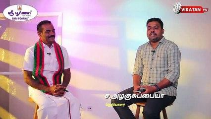 விரைவில் எடப்பாடியே  கட்சி மாறுவார்ு!_ Ex - MLA Thaniyarasu Interview