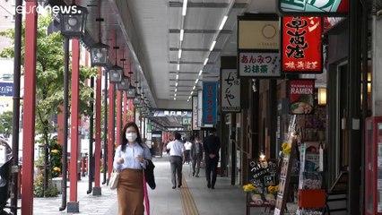 Koronavírus: negatív rekord Tokióban