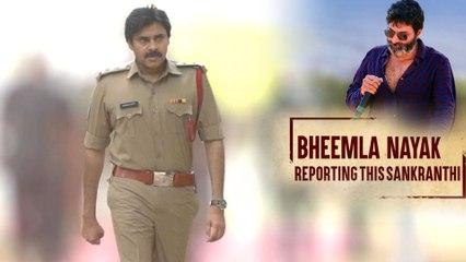 PSPK Rana Movie : Bheemla Nayak Vs Mahesh Babu | Trivikram | Oneindia Telugu